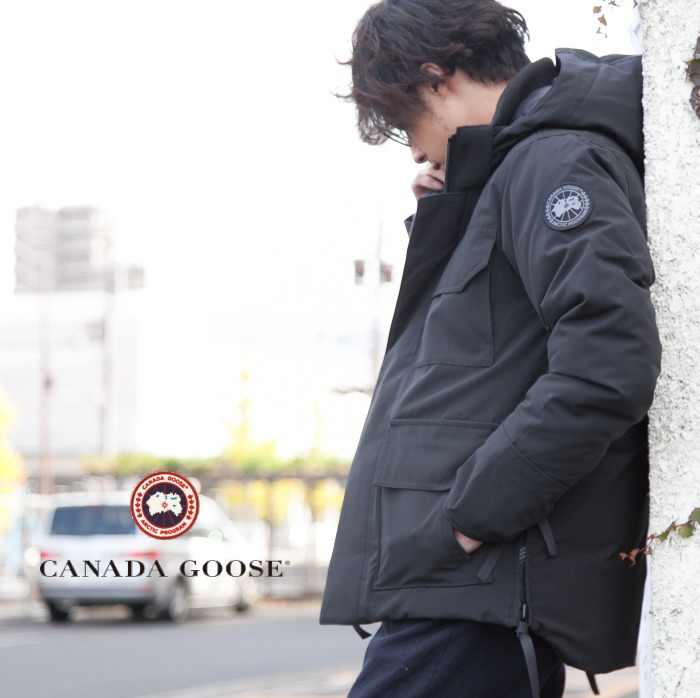 canada goose 4550mb