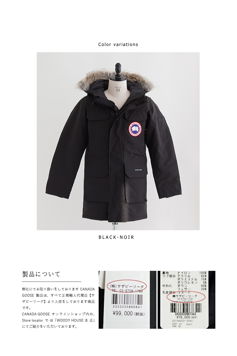 ◇[4567MA] CANADA GOOSE (Canadian goose) CITADEL PARKA FUSION FIT (シタデルパーカ /  fusion fitting / down jacket / coat) UD