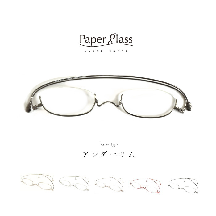 cb118cc829ed PAPER GLASS will use a special paper tray for delivery. For gift wrapping  order