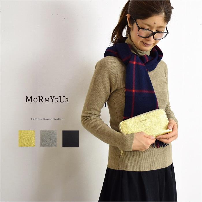 【最大34倍 10日23:59まで】[MK003]-leather-wallet/MORMYRUS(モルミルス)Leather Round Wallet/レザーラウンドウォレット【メール便対象外】【佐川急便送料無料】Y