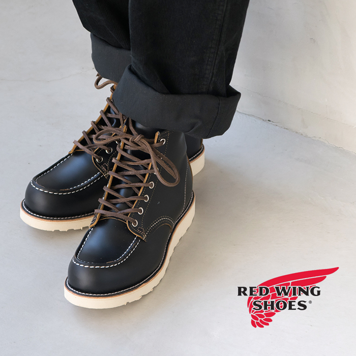 06059bbd2fd04 [9874] RED WING (redwing) The Irish Setter Sport Boot Moc-toe Black (Irish  setter mock toe boots /-limited model) KK