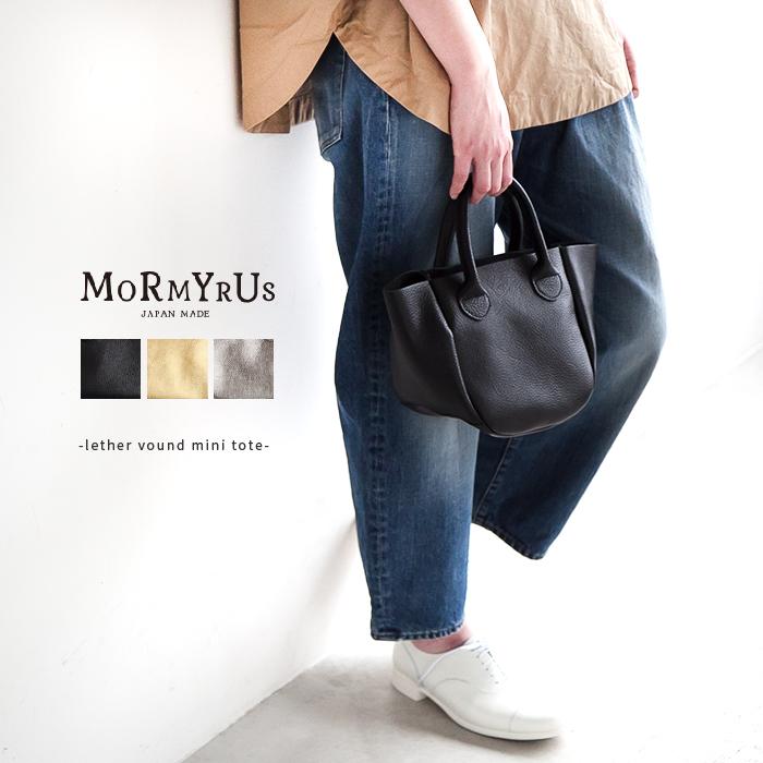 【ポイント最大30倍 5日23:59まで】[M037] MORMYRUS(モルミルス)leather round mini tote/レザーラウンドミニトート【佐川急便送料無料】【メール便対象外】EN