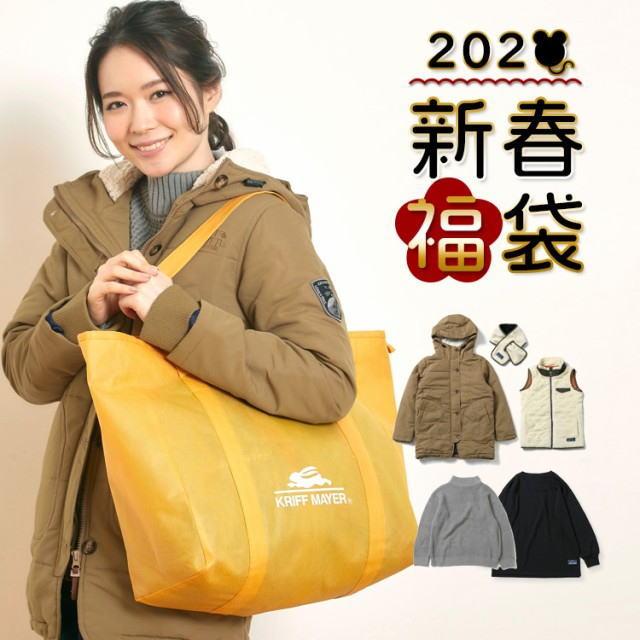 ◇KRIFF MAYER(クリフメイヤー)レディース2020年福袋!計5点が入って税込11,000円[返品・交換不可]K