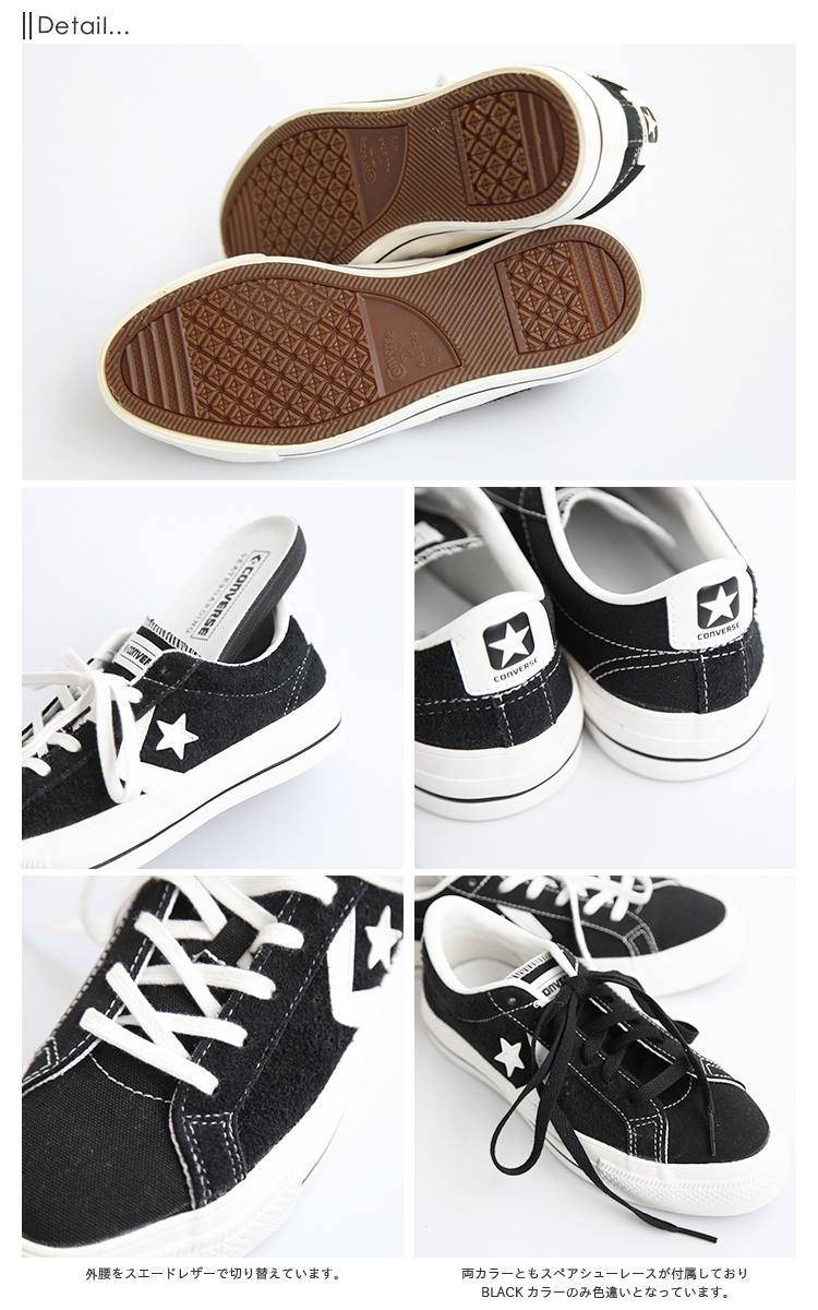 [1CL475476] converse (Converse) CHEVRON & STAR PRORIDE SK OX (professional player Chevron & star ride SK OX sneakers leather unisex) ER