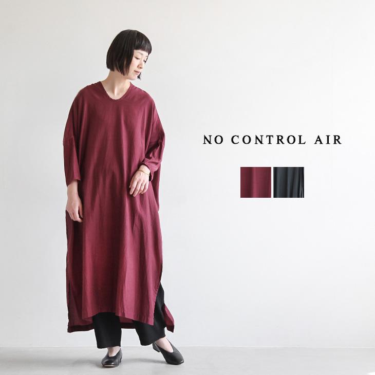 [A9-NC052PO]NO CONTROL AIR(ノーコントロールエアー)サイドスリットロングワンピース【メール便対象外】【送料・代引き手数料無料】IZ【4日20時~11日1:59まで開催】