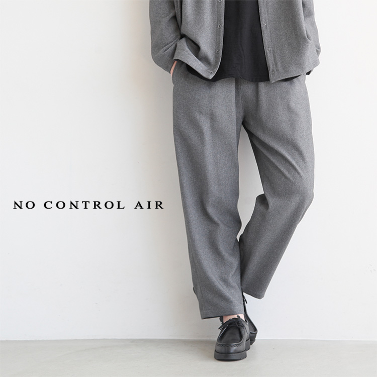 [A9-NC062PF]NO CONTROL AIR(ノーコントロールエアー) ミックスメランジポリエステルツイルイージーパンツ【メール便対象外】【送料・代引き手数料無料】FO【4日20時~11日1:59まで開催】