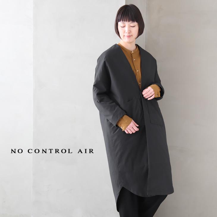 [A9-NC153CT]NO CONTROL AIR(ノーコントロールエアー) ノーカラー裏キルティングロングコート 【メール便対象外】【送料・代引き手数料無料】ER【4日20時~11日1:59まで開催】