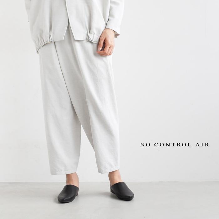 [S8-NC133PF] NO CONTROL AIR(ノーコントロールエアー)Polyester Dobby Butcher Pantポリエステルドビーブッチャーパンツ/セットアップ【メール便対象外】【送料・代引き手数料無料】DI【21日20:00~28日09:59まで開催】
