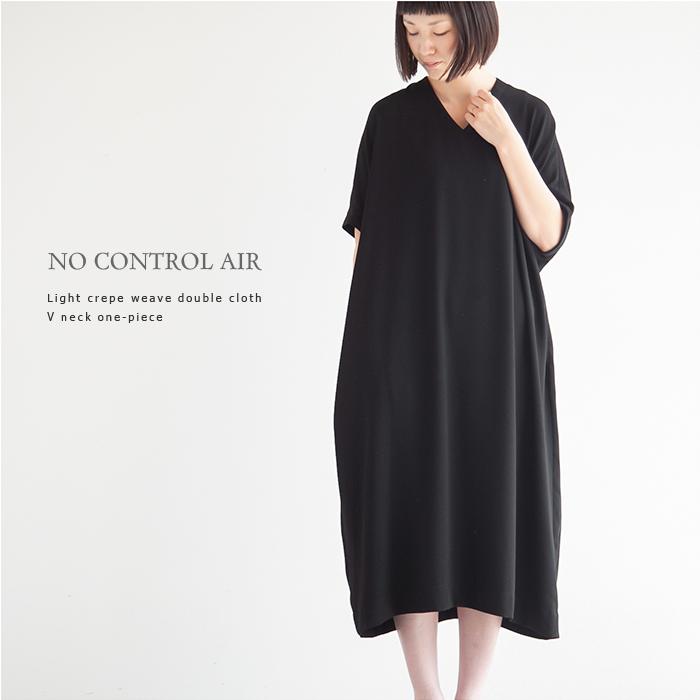 [NK-NC908OP]NO CONTROL AIR[ノーコンコントロールエアー]ライトクレープダブルクロスVネックワンピース【メール便対象外】【送料・代引き手数料無料】SF【9日20時~16日1:59まで】
