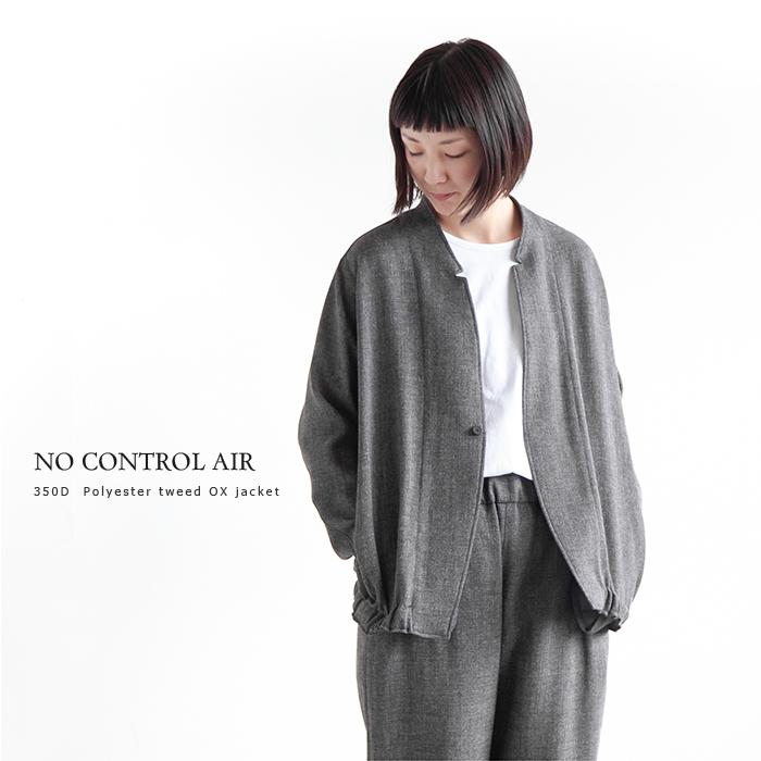 [A8-NC111JK] NO CONTROL AIR(ノーコントロールエアー)350デニールポリエステルツイードオックスジャケット【メール便対象外】【送料・代引き手数料無料】SS