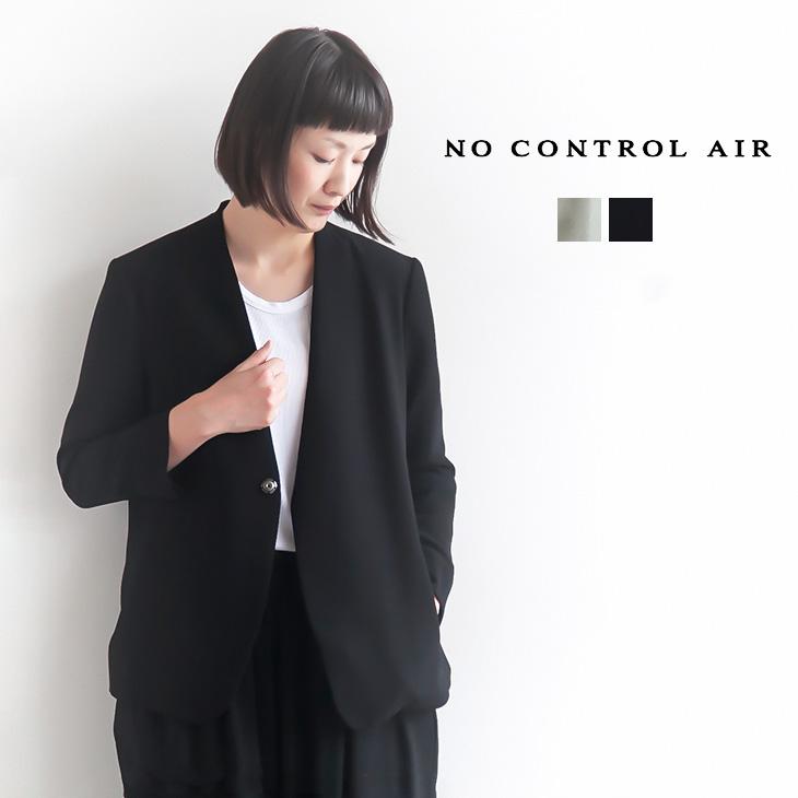 [NK-NC901JK]NO CONTROL AIR ライトクレープダブルクロスノーカラージャケット【メール便対象外】【送料・代引き手数料無料】FF【14日10:00-17日09:59まで開催】