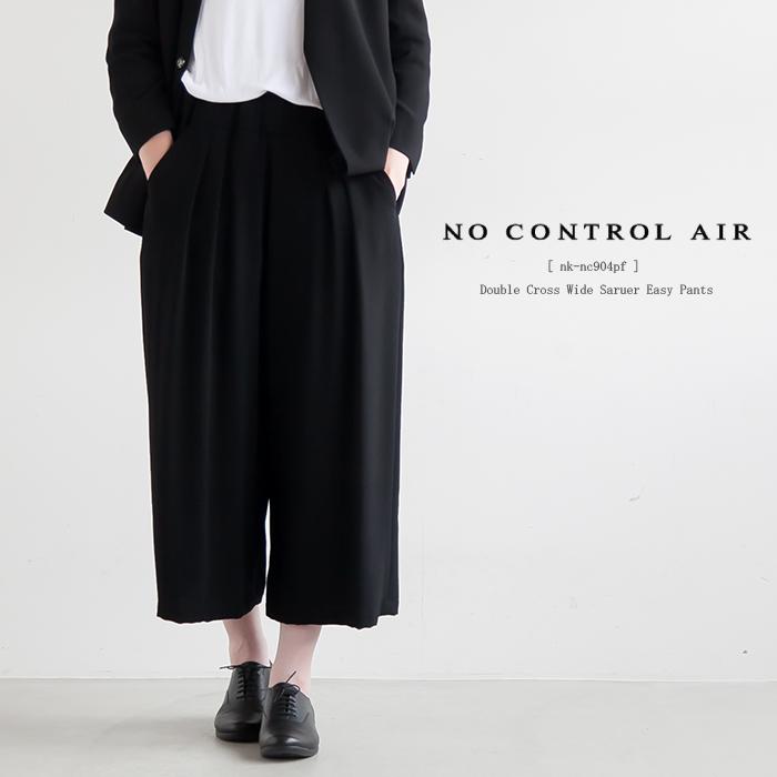【ポイント最大34倍 16日01:59まで】[NK-NC904PF]NO CONTROL AIR(ノーコントロールエアー)ダブルクロスワイドサルエルイージーパンツ【メール便対象外】 【送料・代引き手数料無料】CG