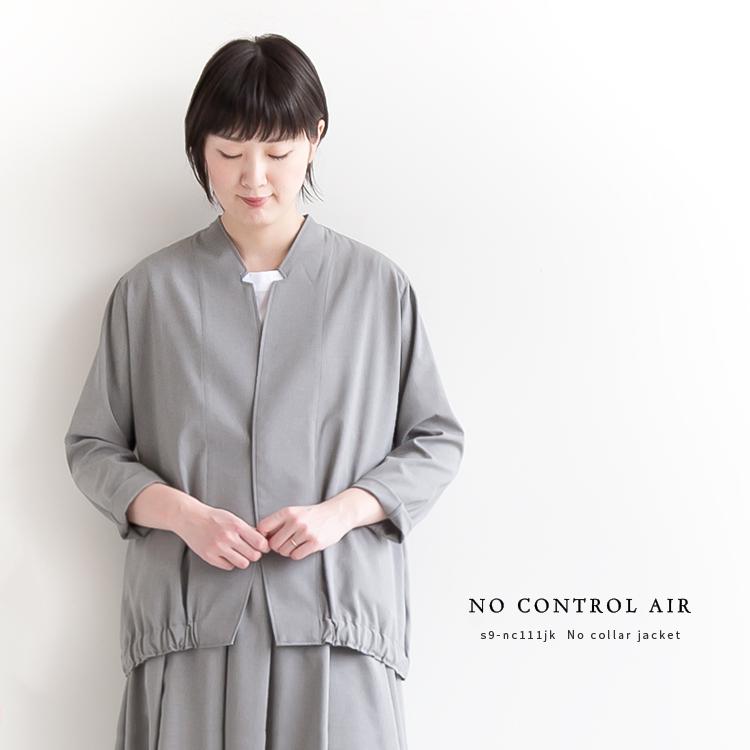 【ポイント最大34倍 16日01:59まで】[S9-NC111JK]NO CONTROL AIR(ノーコントロールエアー) 強撚ポリエステルボイルフラットトロピカル カラーレスジャケット【メール便対象外】【送料・代引き手数料無料】HM