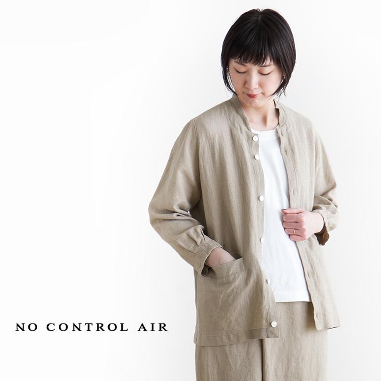 [S9-NC052BN]NO CONTROL AIR(ノーコントロールエアー) ナイロンカバーリング強撚ボイルリネンジャケット/NMACD 【メール便対象外】【送料・代引き手数料無料】FY【14日10:00-17日09:59まで開催】