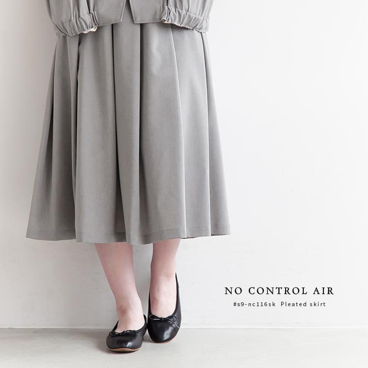 【ポイント最大34倍 16日01:59まで】[S9-NC116SK]NO CONTROL AIR(ノーコントロールエアー) 強撚ポリエステルボイルフラットトロピカル プリーツスカート【メール便対象外】【送料・代引き手数料無料】HM