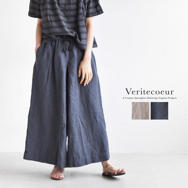 ◇[ST-013]Veritecoeur(ヴェリテクール)ハカマパンツ 【メール便対象外】【送料・代引き手数料無料】I