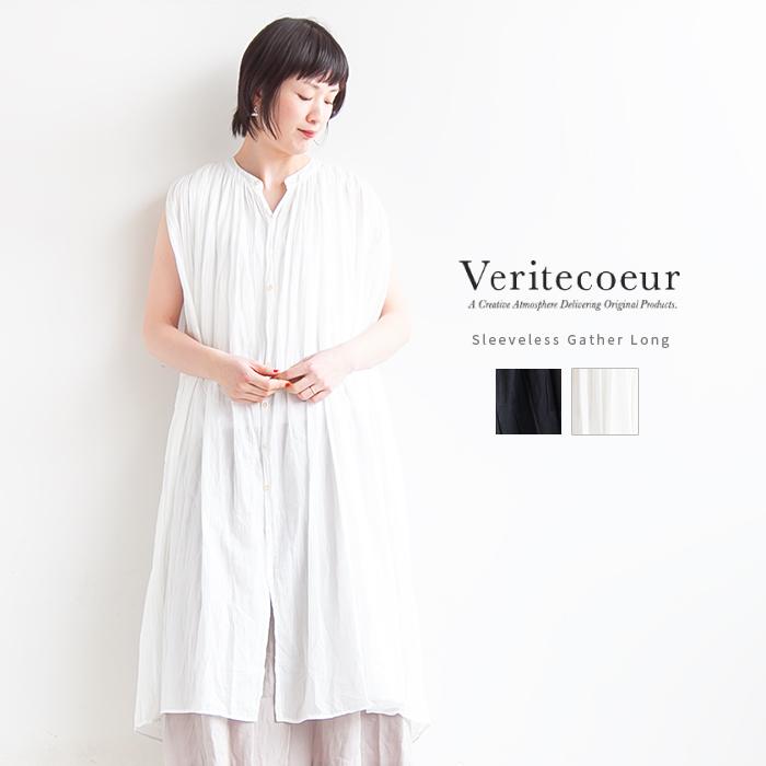 ◇[ST-040] Veritecoeur(ヴェリテクール) スリーブレスギャザーロングワンピース 【メール便対象外】【送料・代引き手数料無料】 EG