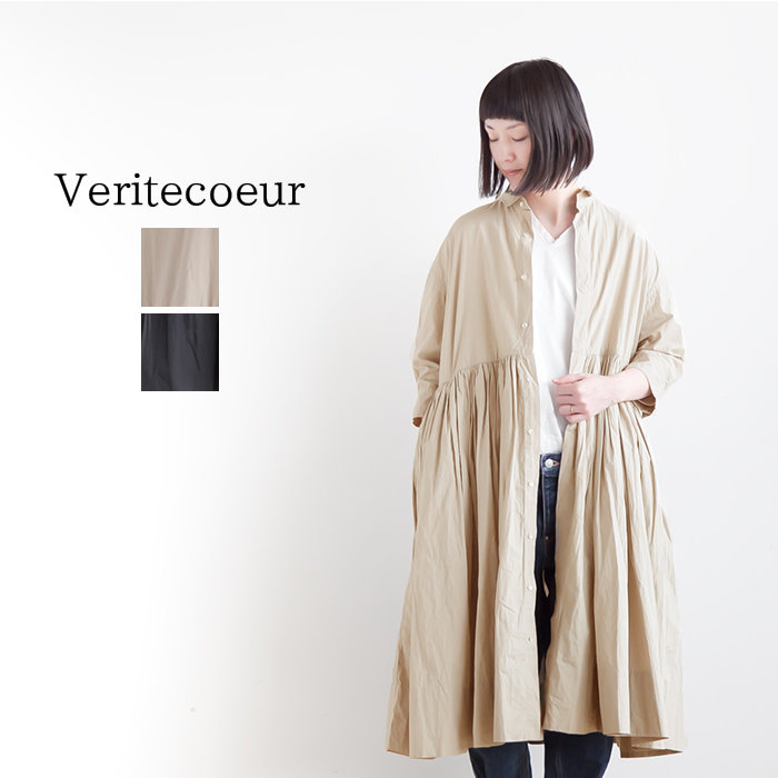 ◇[vc-1861]Veritecoeur(ヴェリテクール)ポプリン切り替えギャザーワンピース【メール便対象外】【送料・代引き手数料無料】CI