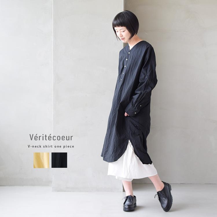 ◇[VC-1959]Veritecoeur(ヴェリテクール)Vネックシャツワンピース【メール便対象外】【送料・代引き手数料無料】GO