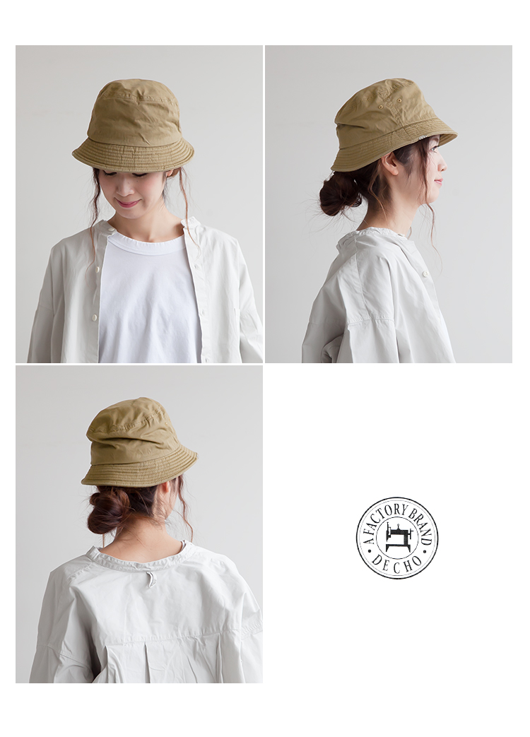 It is an introduction of BUCKET HAT than DECHO. A pail hat of 2WAY which  can cover even if I turn it down even if I stretch out saliva. da268e6b5e8