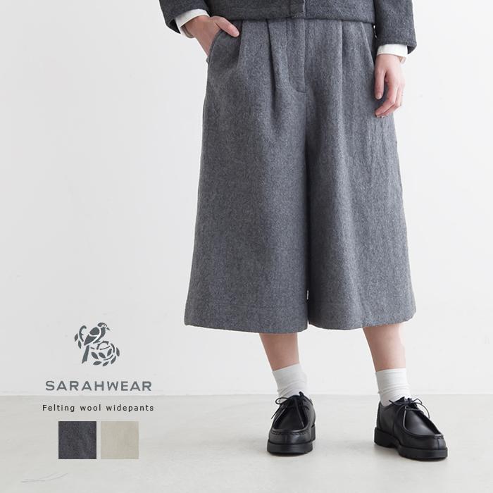 [C30239] sarahwear(サラウェア) Felting wool wide pants/フェルトウールワイドパンツ【メール便対象外】【送料・代引き手数料無料】GJ【14日10:00-17日09:59まで開催】
