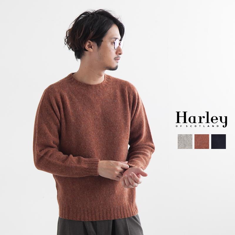 [M2474-7] Harley OF SCOTLAND (ハーレーオブスコットランド)Shetland Wool Crew-Neck Sweater (シェットランドウールニットセーター)【メール便対象外】【佐川急便送料無料】UJ