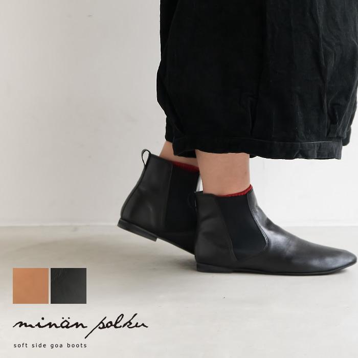 minan polku ミナンポルク 靴 レディース靴 ブーツ レザーブーツ サイドゴア soft 爆安 side goa M386 bootsソフトサイドゴアブーツ YN 安心の定価販売
