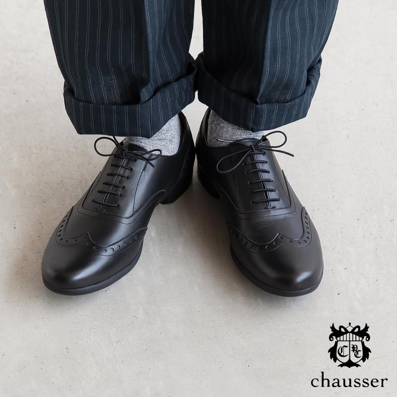 (TR-004M) TRAVEL SHOES by chausser(トラベルシューズバイショセ)ウイングチップ(レザーシューズ/革靴)【送料・代引き手数料無料】【メール便対象外】UD