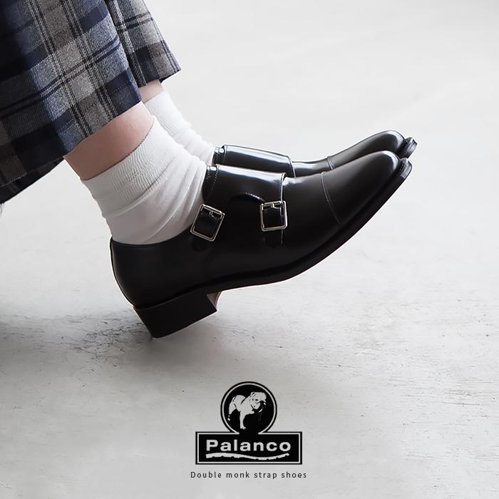 [770]palanco(パランコ)ダブルモンクストラップシューズ【メール便対象外】【送料・代引き手数料無料】MM