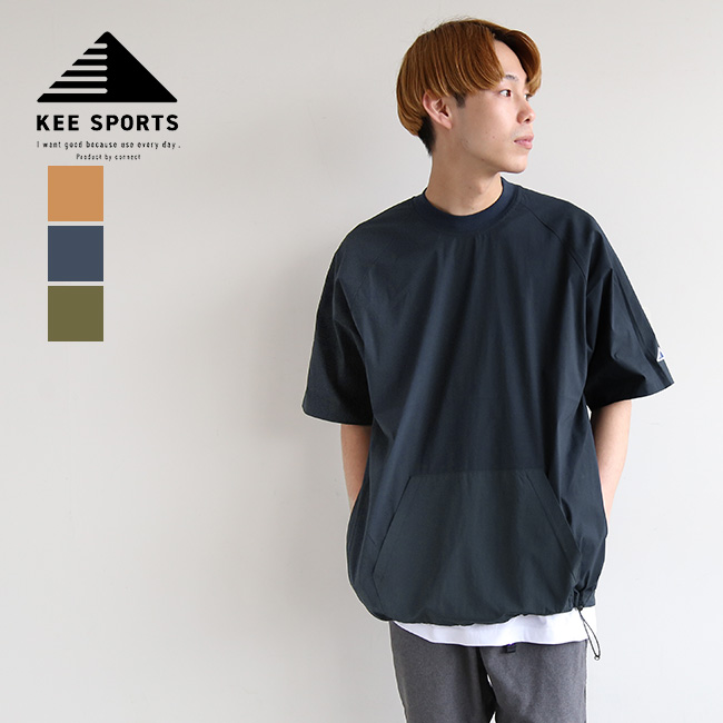 Vintage,Raglan Sleeve Baseball Tshirt Shabby Colored Lines,Mens Slim-Fit Short-Sleeve