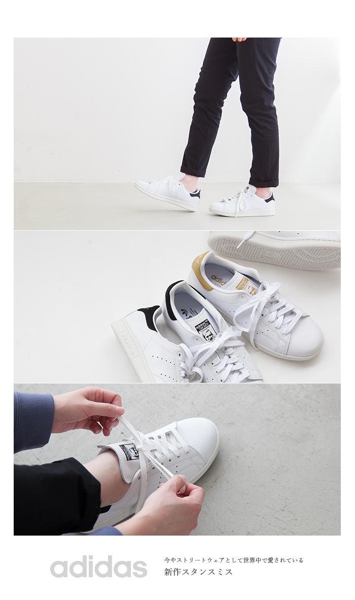 STAN SMITH/BD7436/BD7437]adidas