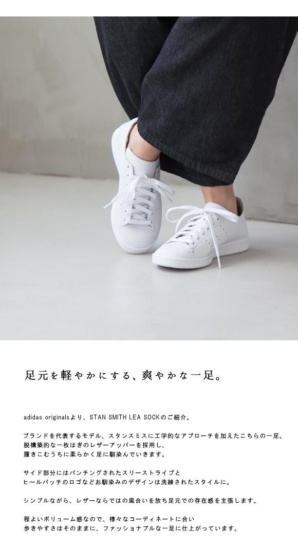 adidas stan smith lea sock black