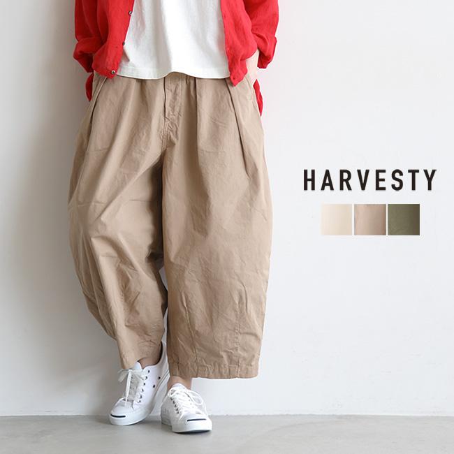 [A11905]HARVESTY(ハーベスティ)クロップドサーカスパンツ【メール便対象外】【送料・代引き手数料無料】oAF
