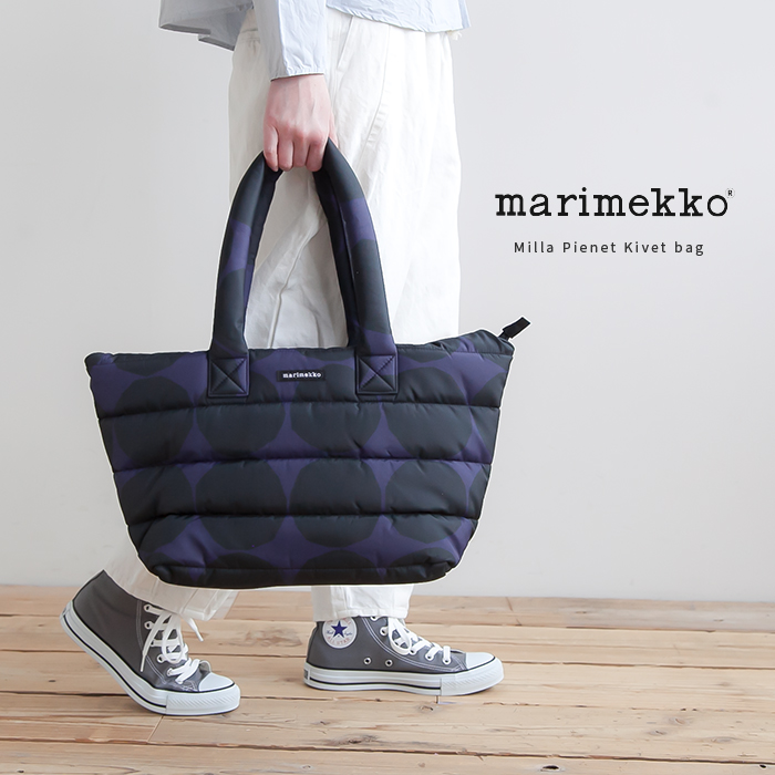 【ポイント最大29倍 5日00:00スタート】[52193-2-46993] marimekko(マリメッコ)Milla Pienet Kivet bag/キルティングミラバッグ【メール便対象外】【送料・代引き手数料無料】RD