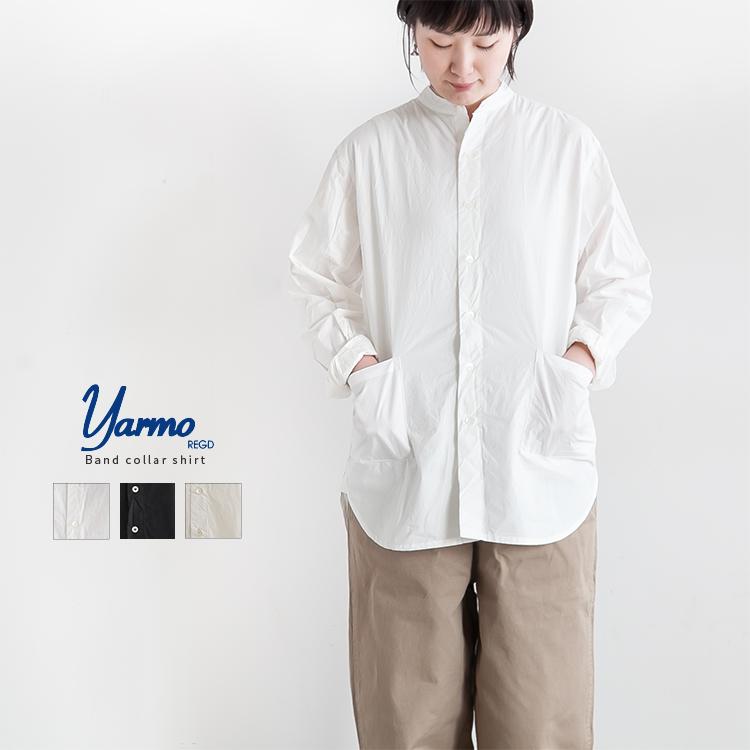 【ポイント最大34倍 16日01:59まで】[YAR-19SS-S1]Yarmo(ヤーモ)バンドカラーシャツ【メール便対応可・メール便送料無料】【送料・代引き手数料無料】SS