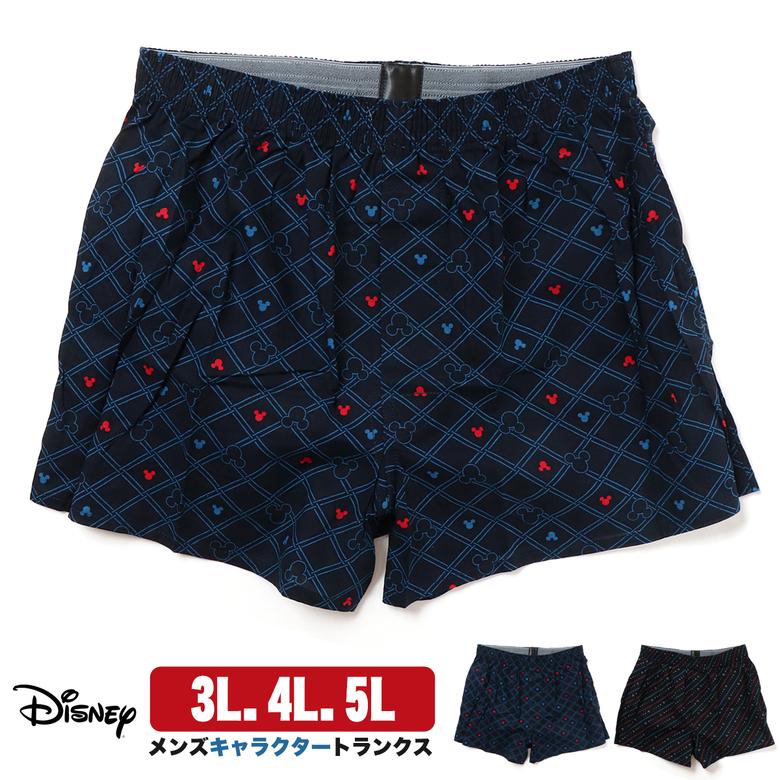 Disney ディズニー ミッキー シルエット 総柄 チェック ストライプ トランクス 3L 4L 5L パンツ Disney ディズニー ミッキー シルエット チェック ストライプ 総柄 トランクス 3L 4L 5L パンツ メンズ 綿100% 紺 ネイビー 黒 ブラック 可愛い かわいい 下着 キャラクター 大きいサイズ