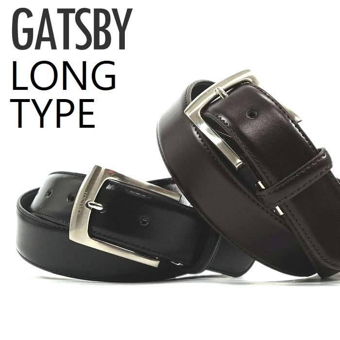送料無料 あす楽 GATSBY ギャッツビー 1ピン ベルト 永遠の定番 gb502 2色 カジュアル 紳士 ビッグ 男性 メンズ キング ビジネス 高価値