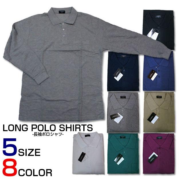 ポロシャツ メンズ 長袖 鹿の子 無地 8色 5サイズ M L LL 3L 4L XL XXL XXXL (ps34800) 紳士 大きいサイズ 作業 作業着 黒 白 青 緑 ネイビー グレー あす楽