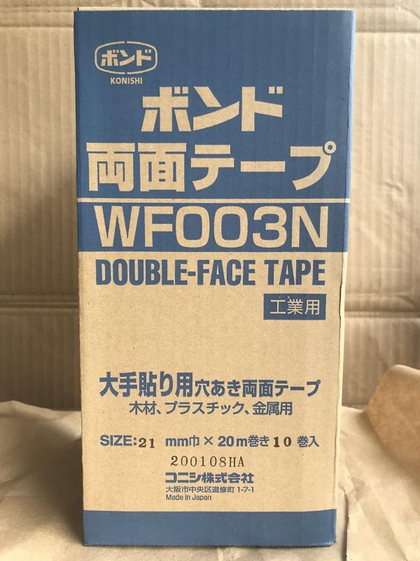 大手貼り用穴あき両面テープ チープ コニシ穴あき両面テープWF003N 21mm幅 現品 10巻