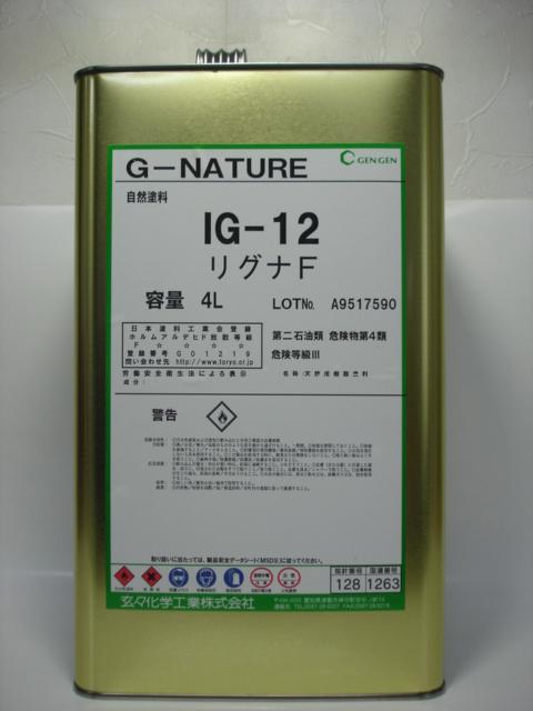 玄々化学G-NATURE リグナ・FIG-12 4Lx1缶