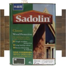 サドリンクラシック16L高性能木材保護着色塗料サドリン クラシック Sadolin Classic16Lx1缶 全28色