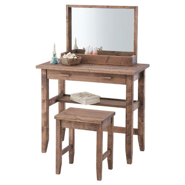ドレッサー 化粧台 鏡台 どれっさー 木製 北欧風 ブラウン