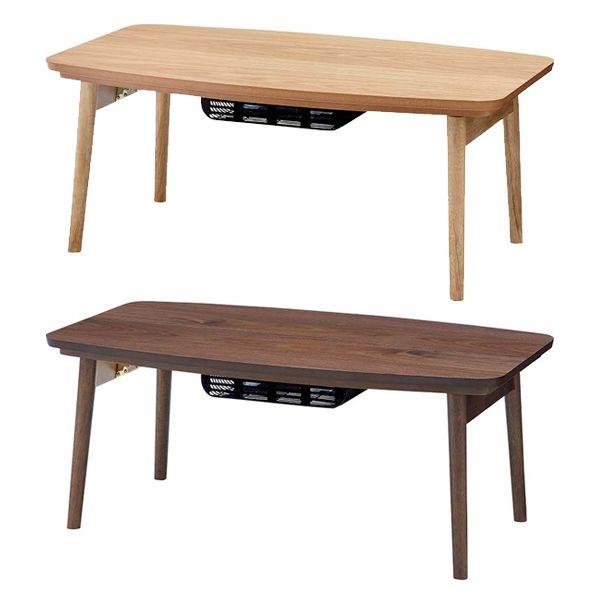 こたつ コタツ 木製 北欧風 幅90cm ナチュラル ブラウン 家具調こたつ 家具調コタツ テーブル てーぶる リビングテーブル センターテーブル ローテーブル こたつテーブル おしゃれ
