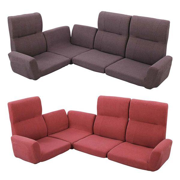 カウチソファー 布張り製 北欧風 ブラウン レッド 赤 L字ソファー コーナーソファー 3人掛けソファー 3人用ソファー 三人掛けソファー 三人用ソファー そふぁー