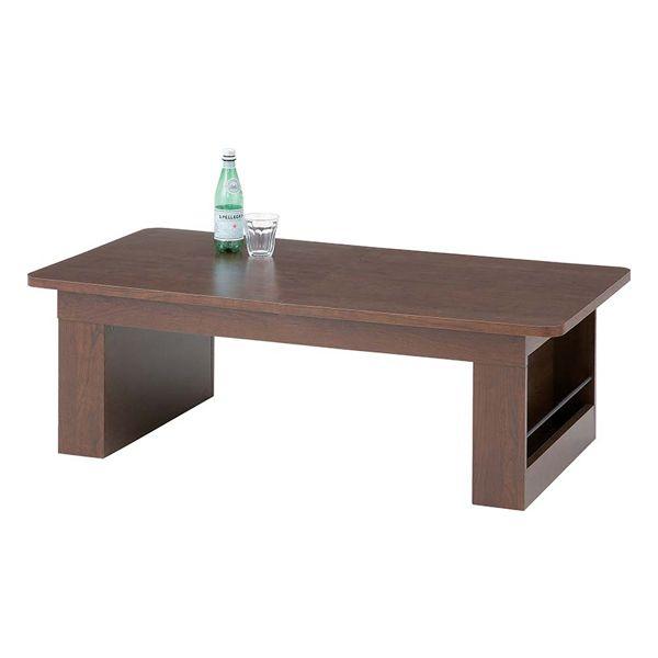 センターテーブル 木製 モダン 幅120cm伸縮式 ブラウン ローテーブル リビングテーブル コーヒーテーブル りびんぐてーぶる カフェテーブル