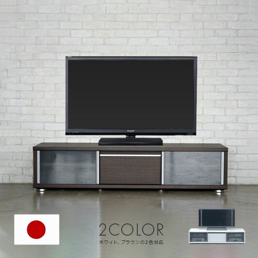 official photos 11d12 efb04 TV table TV sideboard lowboard completed modern width 160 cm tall TV Board  TV Board TV stand TV stand make living Board AV rack AV storage AV Board ...