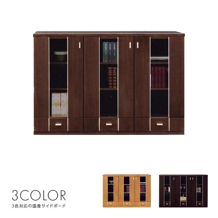 キャビネット 完成品 木製 シック 幅135cm ナチュラル リビング収納家具 サイドボード 飾り棚 飾棚 リビングボード 収納棚 リビングラック リビングシェルフ 収納ラック 食器棚 書棚 本棚 国産品 日本製