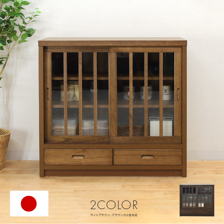 Cabinet Completed Wooden Anese Style Width 90 Cm Light Brown Living Storage Furniture Sideboard Ornament