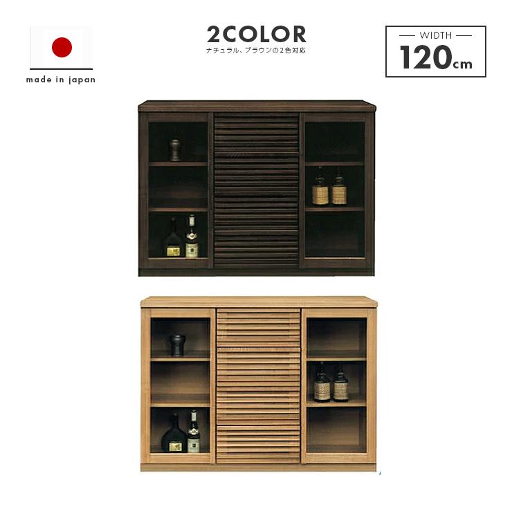 Cabinet completed wooden Japanese style modern width 120 cm Brown natural  living room storage furniture sideboard decoration shelf decoration shelf  ...