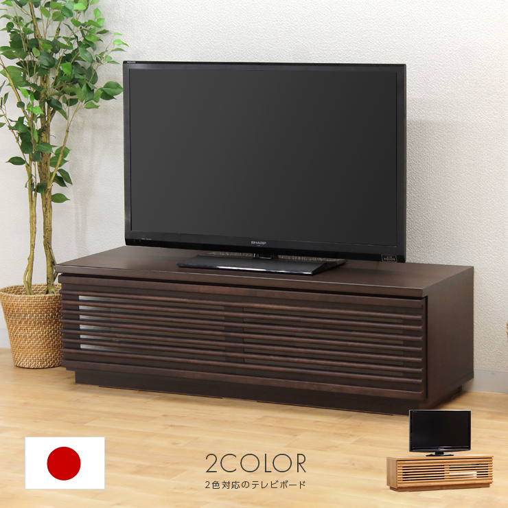 Tv Stand Sideboard Lowboard Completed Wooden Anese Style Modern Width 120 Cm Low Type Board Units Make Living Av Rack